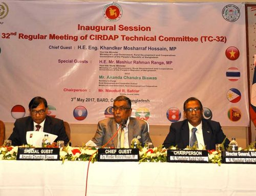 Thirty Second Technical Committee Meeting of CIRDAP