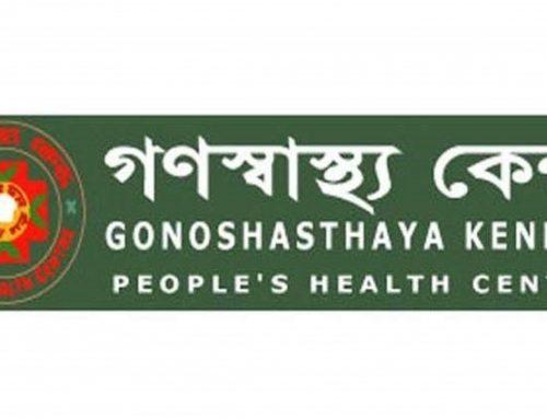 Exemplary initiative by Gonoshasthaya Kendra